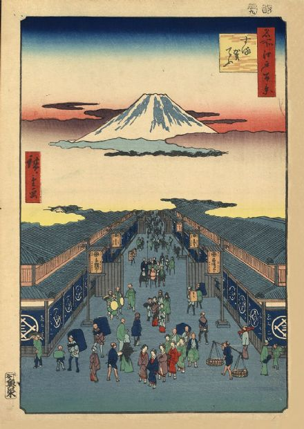 Hiroshige, Utagawa Ando: Suruga-cho. (One Hundred Famous Views of Edo) Fine Art Print/Poster (30)